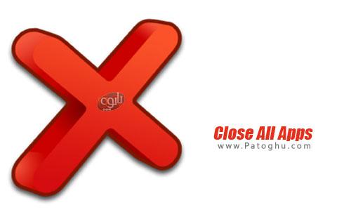 نرم افزار Close All Apps PRO