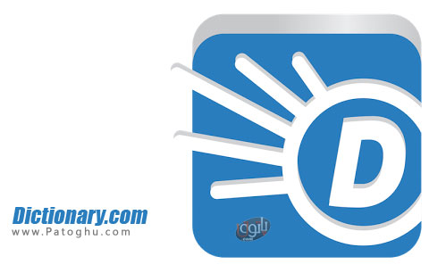 نرم افزار Dictionary.com Premium