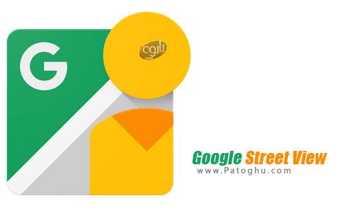 دانلود Google Street View