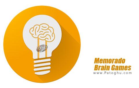 نرم افزار Memorado Brain Games