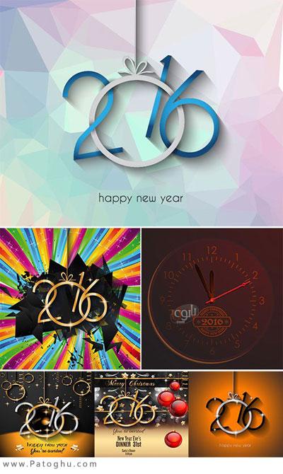 دانلود مجموعه تصاویر پس زمینه و وکتور کریسمس و سال 2016 با Stock 2016 Merry Chrstmas and Happy New Year