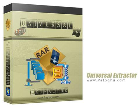 استخراج فایل های فشرده Universal Extractor 1.6.1.2019