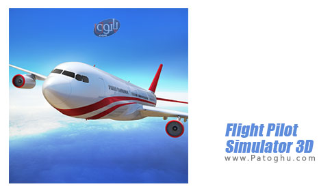 نرم افزار Flight Pilot Simulator 3D