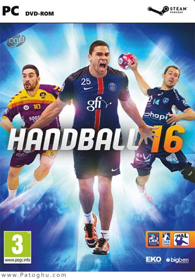 بازی Handball 16