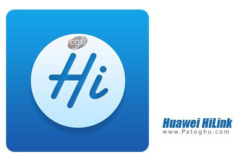 نرم افزار Huawei HiLink (Mobile WiFi)