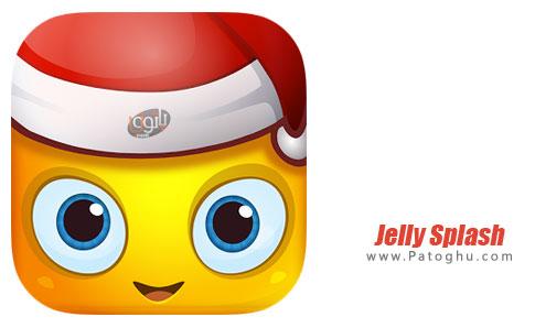 بازی Jelly Splash