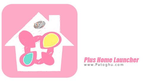 لانچر Plus HOME Launcher