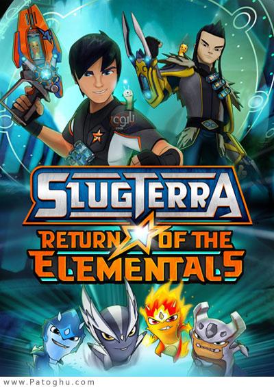 دانلود انیمیشن تخیلی و اکشن اسلاگترا Slugterra Slug Fu Showdown 2015