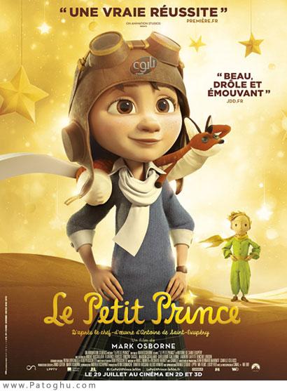 دانلود انیمیشن فانتزی شازده کوچولو The Little Prince 2015