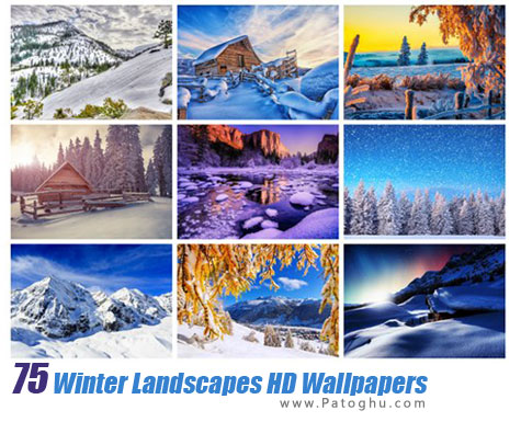 مجموعه والپیپر زمستان و برف برای دسکتاپ Winter Landscapes HD Wallpapers