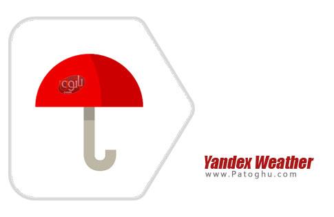 نرم افزار Yandex.Weather