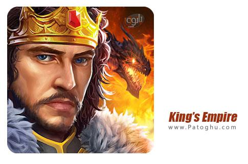 بازی Kings Empire