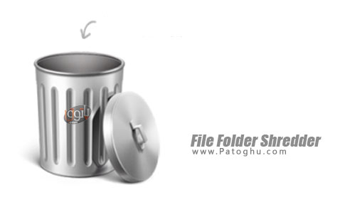 برنامه File Folder Shredder