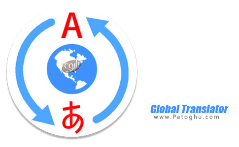 نرم افزار Global Translator Pro