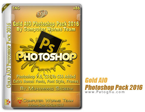 نرم افزار Gold AIO Photoshop Pack 2016
