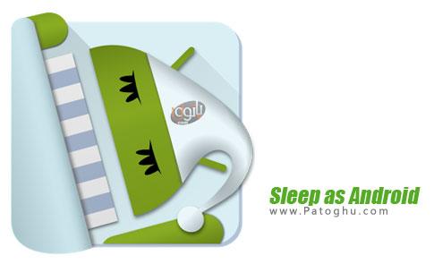 نرم افزار Sleep as Android
