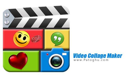 نرم افزار Video Collage Maker Premium