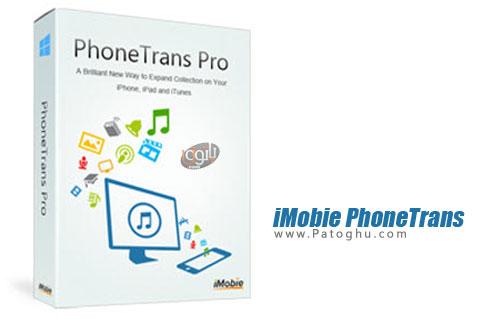 برنامه iMobie PhoneTrans