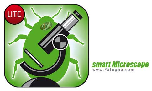 نرم افزار smart Microscope