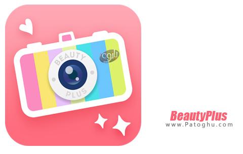 دانلود BeautyPlus Magical Camera
