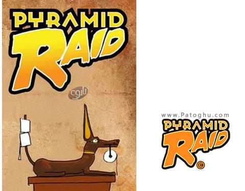 دانلود بازی کم حجم حمله به اهرام برای کامپیوتر Pyramid Raid