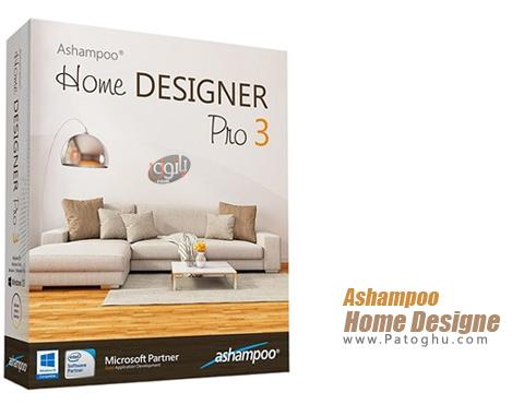 نرم افزار Ashampoo Home Designer
