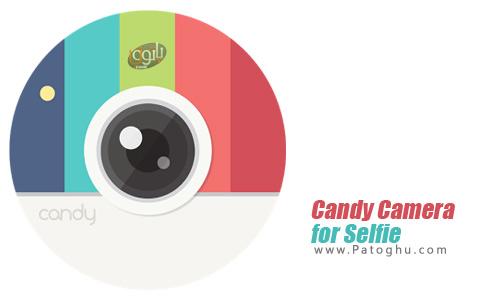 نرم افزار Candy Camera for Selfie