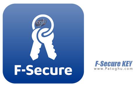 نرم افزار F-Secure KEY
