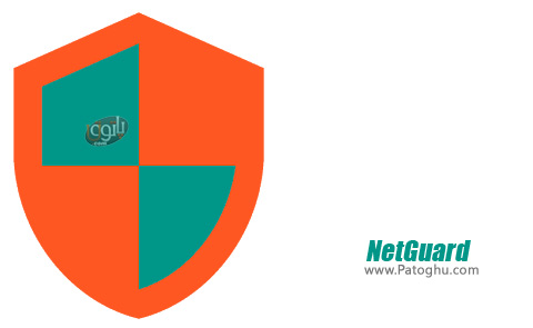 نرم افزار NetGuard