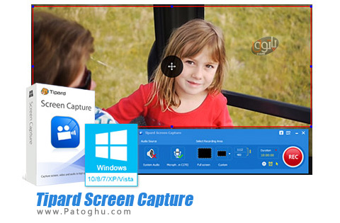 نرم افزار Tipard Screen Capture