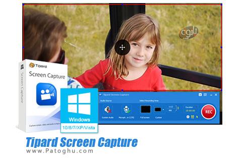 نرم افزار Tipard Screen Capture