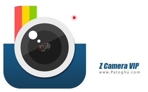 نرم افزار Z Camera VIP