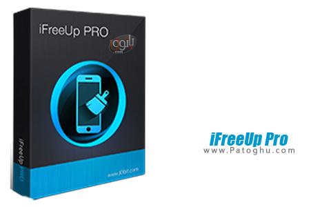 نرم افزار iFreeUp Pro