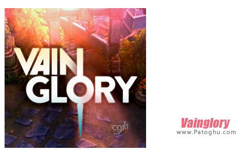 بازی Vainglory
