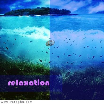 دانلود Relaxation Chill 2016