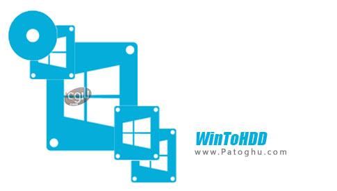 برنامه WinToHDD Enterprise