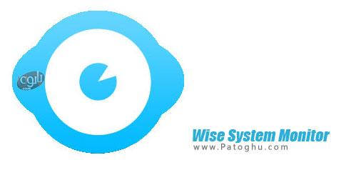 نظارت بر وضعیت سخت افزار و نرم افزارهای سیستم Wise System Monitor 1.37.33