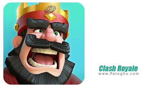 بازی کلش رویال Clash Royale