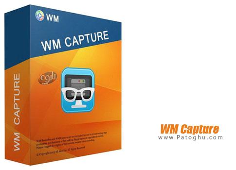 ضبط ویدیو و موزیک های آنلاین WM Capture 8.6.1