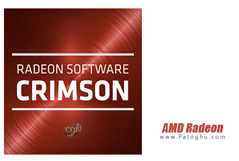 درایور AMD Radeon Software Crimson Edition