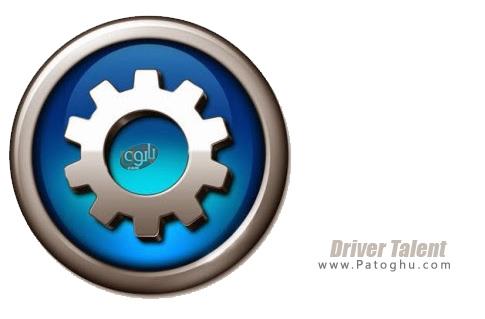 نرم افزار Driver Talent