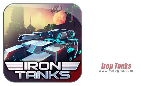 بازی Iron Tanks Online Battle