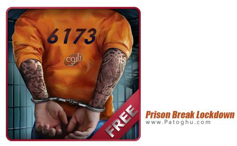 بازی فرار از زندان اندروید Prison Break Lockdown