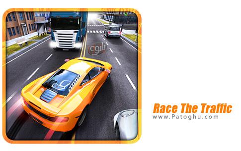بازی Race The Traffic