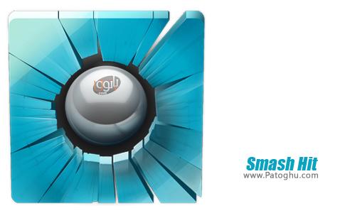دانلود اسماش هیت بازی شکستن شیشه در اندروید Smash Hit 1.4.0