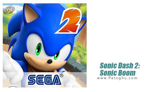 بازی Sonic Dash 2 Sonic Boom