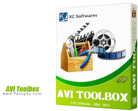 نرم افزار KC Softwares AVI Toolbox