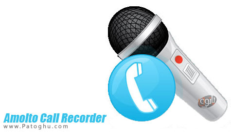 نرم افزار Amolto Call Recorder Premium for Skype