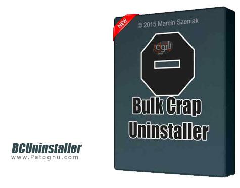 نرم افزار BCUninstaller