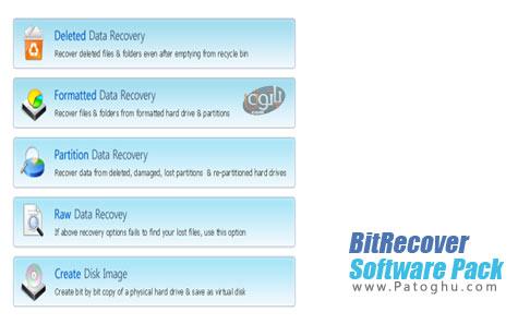 نرم افزار BitRecover Software Pack